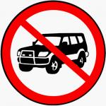 Legge Antinquinamento: Niente più SUV a Parigi
