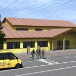 """Inaugurata in Emilia la prima scuola """"EnergyPiù"""" d'Italia"""