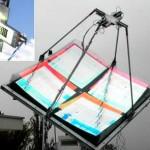 Progetto SuntoGrid: pannelli solari low-cost