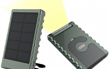 PowerPal 5000