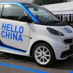 Il car sharing di Car2go sbarca in Cina